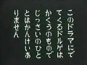 ∵∵∵( ・)∴.( ・)∵∵∴